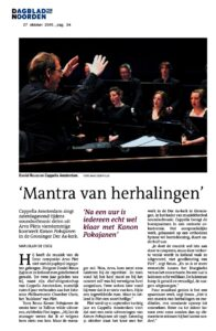 soundsofmusic dvhn 27 oktober 2015